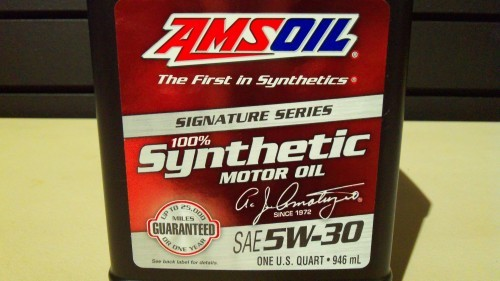Signature Series 5W-30 Synthetic Motor Oil